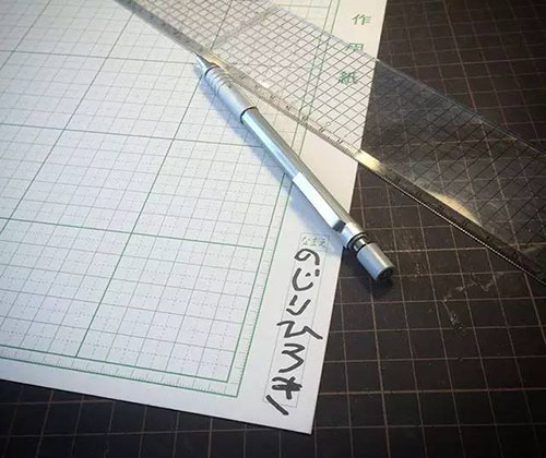 Design with a lined paper