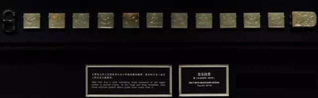 The jade belt