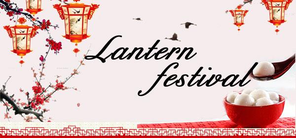 Happy Lantern Festival in 2018