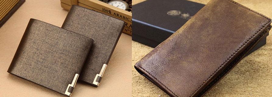 Short wallet & long wallet