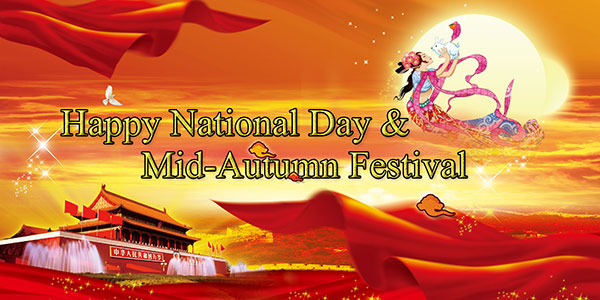 Happy China National Day and Mid-Autumn Festival in 2017