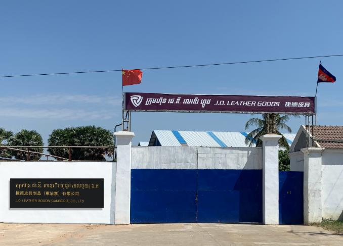 Cambodia Handbag Factory